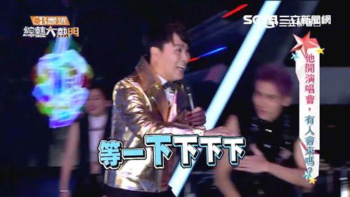 年度《大熱門》/經典獻唱!王仁甫演繹跨世紀神曲 圖/翻攝自綜藝大熱門YouTube