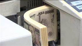 -日圓-日幣-