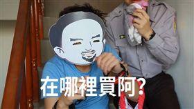 廣告稱「警犬學校」 警:別侮辱我們/老王臉書