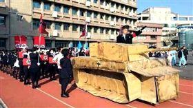 光復高中學生扮納粹遊行(圖/翻攝自BBC新聞網)