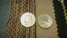 硬幣,5元, 圖/翻攝自PTT