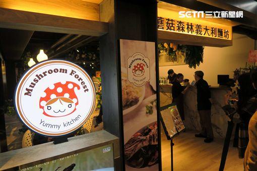 桃園ATT筷食尚店家。(圖/記者簡佑庭攝)
