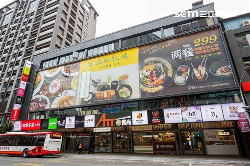 桃園ATT筷食尚店家。(圖/公關照)