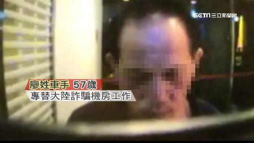 年關近詐騙猖獗 警逮「不老車手」團