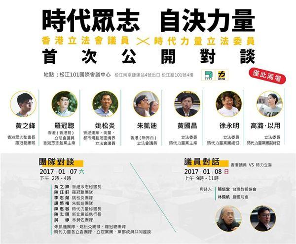 黃國昌臉書