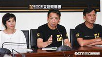 時代力量記者會,一例一休,衛環委員會 圖/記者林敬旻攝