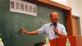 台大教授李茂生 圖/翻攝自臉書