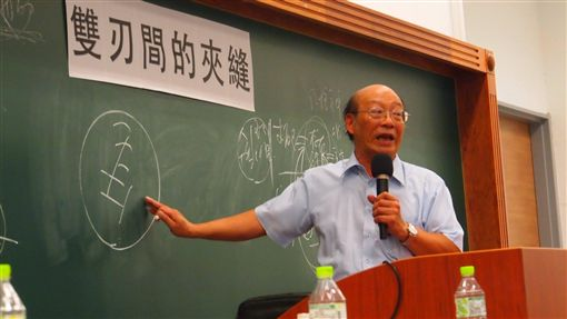 台大傳授李茂生 圖/翻攝自臉書