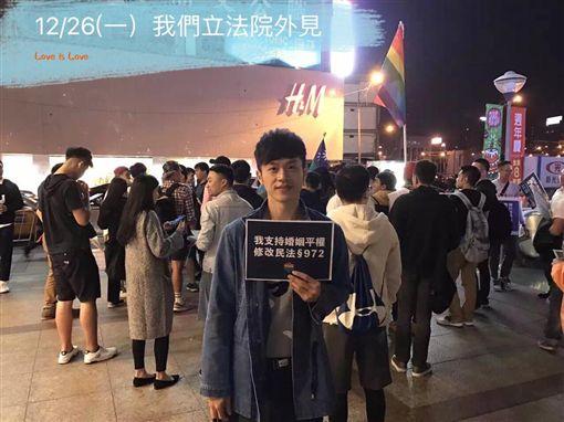 圖/翻攝自陳嘉行臉書