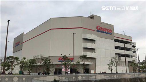 好市多Costco新莊店。(圖/記者簡佑庭攝)