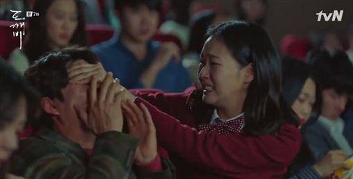 圖翻攝自韓網 孔劉 鬼怪 屍速列車