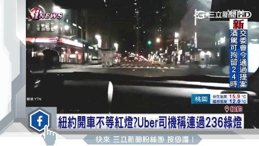 """超羨慕! 美小黃運將連過""""236""""綠燈"""