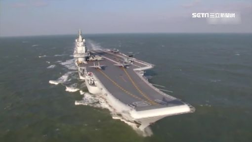 嗆蔡總統出訪? 遼寧艦回程穿台灣海峽