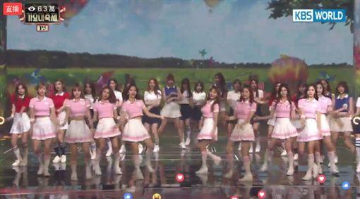 KBS歌謠 圖/翻攝自KBS WORLD臉書直播