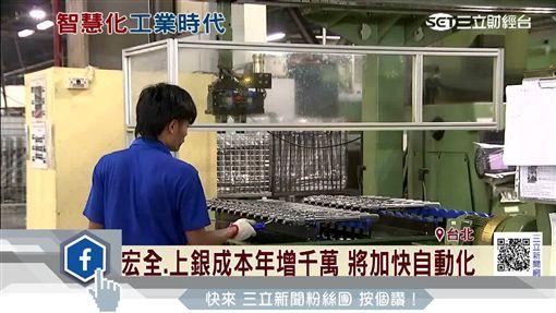 一例一休效應 加速製造業自動化布局