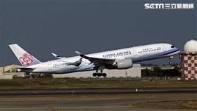 華航A350帝雉號。(圖/華航提供)