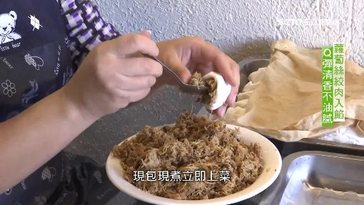湯圓吃法多變化 鹹甜各有不同風味
