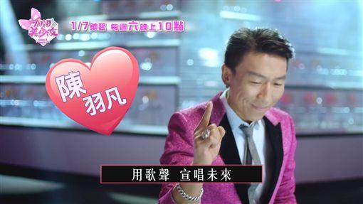 黃曉明、勝利任《加油!美少女》導師引領最真實的少女考驗 圖/MTV提供