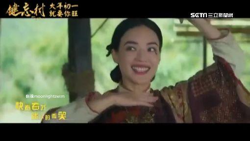 """費玉清獻唱""""健忘村"""" 俏皮改編""""千里之外"""""""