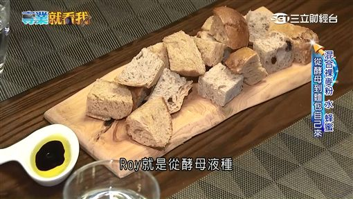 天然的最好吃 義國美食精髓搬到台灣