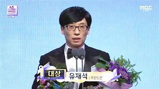劉在錫,國民MC,MBC演藝大賞,劉大神,無限挑戰/MBC