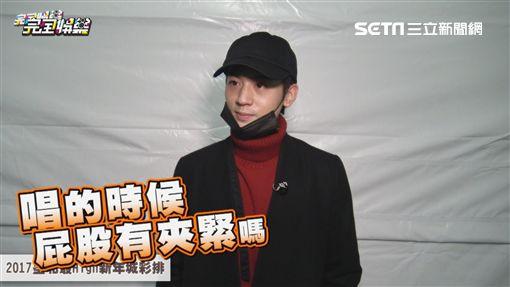 小樂就怕這「根」!唱北跨什麼都好配合 只央求這件事@@ 圖/完全娛樂提供