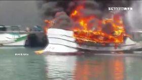 台東火燒船1130