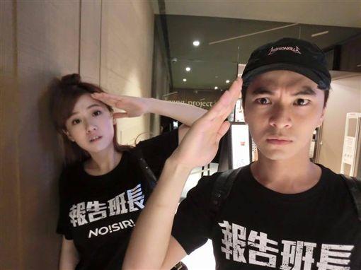 楊銘威、方志友/臉書