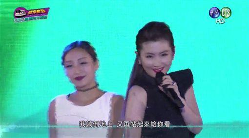 selina、任家萱、跨年/翻攝自《華視》