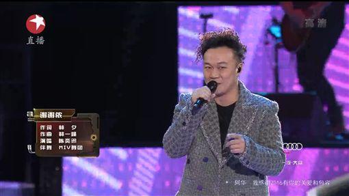 陳奕迅(圖/翻攝自東方衛視)