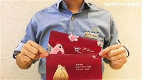 金鑛新春感恩月趣味登場!這隻「雞」尷尬到心跳漏拍