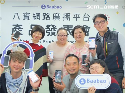 廣播第二代創立台灣網路廣播平台 八寶讓你說出好故事