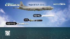 韓錯射魚雷1200