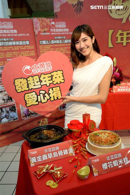 針對目前年菜銷售,大潤發公關郭建志
