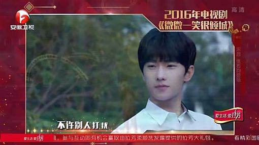 李榮浩新唱楊洋的「微微一笑」 觀眾紛「傾城」陷劇中回憶