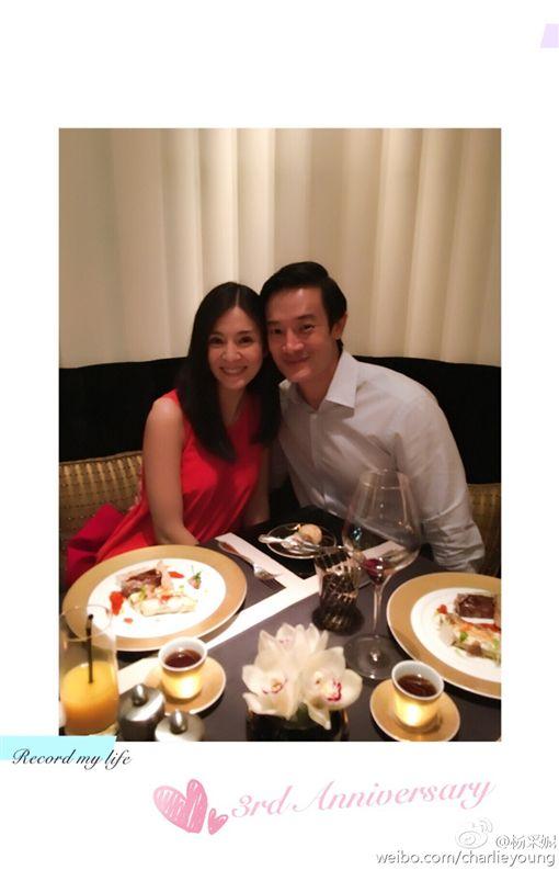 恭喜!楊采妮宣布「有了!」圖/翻攝自微博