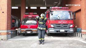 消防跳嬌妻1800