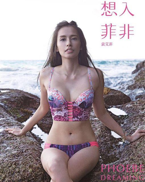 袁艾菲 臉書