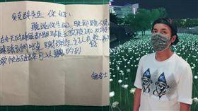 吳克群,街友 圖/翻攝自人安基金會-新北平安站臉書
