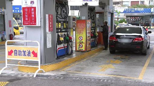 再縮水!加油卡優惠少2角 「自助」加油最省