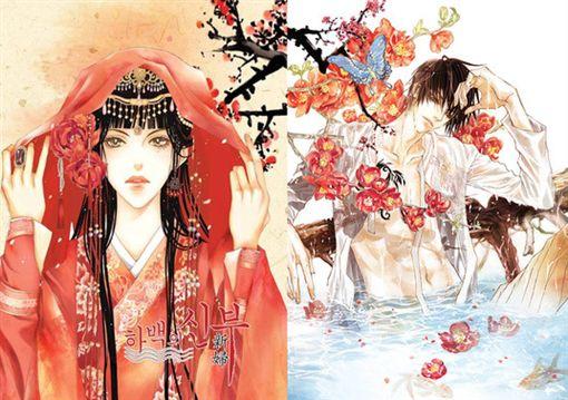 圖 翻攝自韓網 南柱赫 河神的新娘