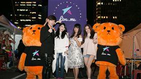 Live.me提供 台北跨年晚會 雪豹科技 直播 人氣主播大豪 丁法法 紀儀羚 廖小安