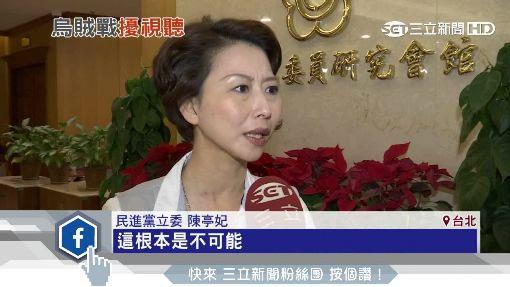 """Line.FB無遠弗屆 中國製造""""假政策""""擾施政"""