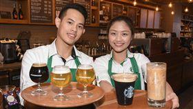 統一星巴克龍門門市新產品氮氣冷萃咖啡及精釀咖啡啤酒發表會 圖/記者林敬旻攝