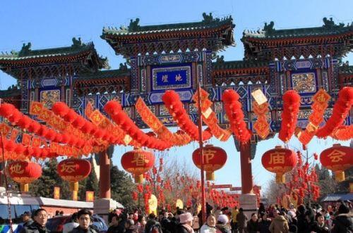 北京農曆新年。(圖/翻攝自網路)