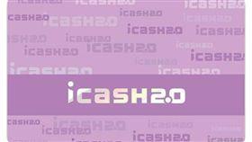 icash,統一超商,電子票證,台北捷運,公車 圖/翻攝自icash粉絲專頁