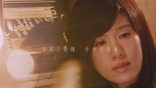 張智成,我愛的人不愛我(圖/翻攝自海蝶音樂/太合音樂 Taihe Music YouTube)