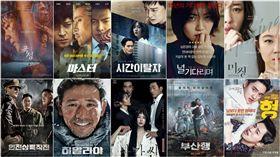 圖翻攝自韓網  2016韓國電影