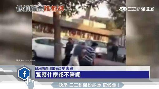 """墨國掃毒現歪風 毒梟""""轉行""""成綁匪"""