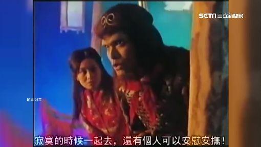 彭于晏演孫悟空 封「最帥美猴王」|三立新聞台